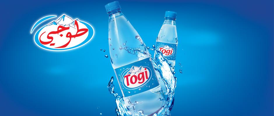 togi-2